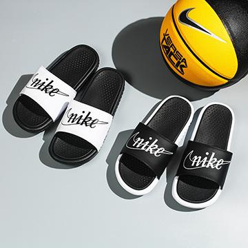 Dép Nike hai màu
